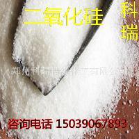 抗结剂 二氧化硅 直销食品级 微粉硅胶 正品保证