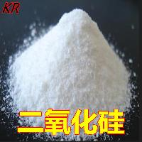 优质 辅料 微粉硅胶 二氧化硅 抗结剂 直销食品级