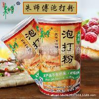 食品膨大剂 不含明矾泡打粉 特价批发 朱师傅双效无铝泡打粉