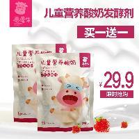 儿童营养酸奶菌粉