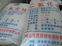 医药级 10kg/袋 药用辅料 微粉硅胶〔二氧化硅〕