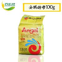 金色裝100g 安琪耐高糖高活性干酵母