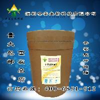 辛葵酸甘油酯 食品级乳化剂 食用乳化剂 质量保证