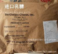 乳糖 生产厂家 正品保障 医药级