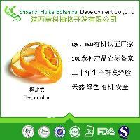 橙皮甙95%橙皮甙98%陕西慧科20年厂家直销资质齐全优惠包邮