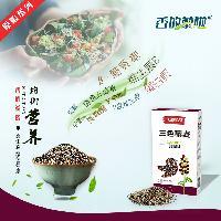 香的藜啦三色藜麦 云南高原 高蛋白 高营养 素食