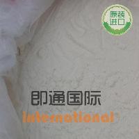 阿拉伯树脂胶增稠剂  品质保证。食品级 即通国际