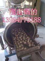 调味品杀菌锅 瓶装番茄酱杀菌锅 果酱罐头高温灭菌设备