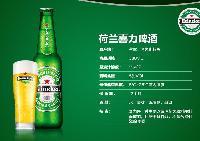 喜力啤酒批发、上海喜力啤酒批发、啤酒经销商