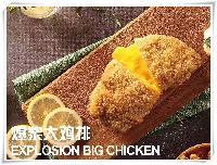 爆浆鸡排 颗粒裹粉