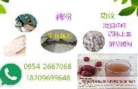 藕粉功效 莲藕粉、藕节粉 藕片粉厂家 特价热销