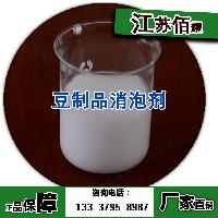 豆制品消泡剂食品级价格