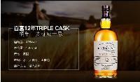 百富12年批发价格、上海洋酒专卖、百富12年专卖