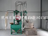 全自动五谷杂粮磨面机 新型面粉石磨 商用大型面粉石磨