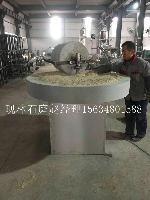 谷子专用石碾  稻谷石碾