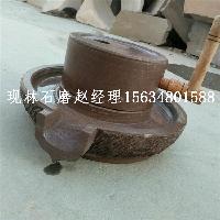 商用石磨豆漿機 石磨豆漿機廠家 現林石磨 米漿石磨