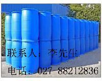 氢氧化钠   CAS号:1310-73-2