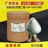 浙江食品级 维生素c 生产厂家