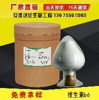 浙江 食品级 维生素b6 厂家