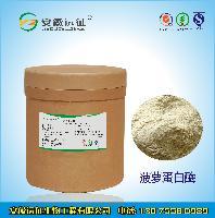 浙江 食品级 菠萝蛋白酶批发  菠萝蛋白酶价格