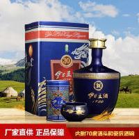 伊力王酒蓝王(1956)专卖、浓香型高度52度白酒专卖