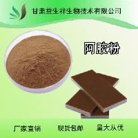 甘肃益生祥供应 阿胶浓缩粉 优质原料 品质保证
