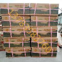 剑石无铝双效泡打粉 现货批发 烘培原料包子糕点通用型 2.5kg包装