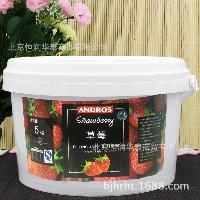 法国Andros安德鲁草莓馅料果酱烘焙冰沙奶茶热饮月饼馅料*5KG