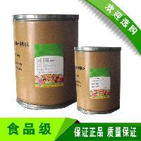 .厂家直销 乙酰化二淀粉磷酸酯增稠剂 木薯变性 食品级