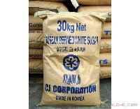 口香糖专用进口韩国白砂糖 食品级甜菜糖