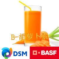用于食品着色及营养强化剂 供应进口B-胡萝卜素1%