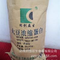 大豆浓缩蛋白批发 食品级 厂家直销 同创益生