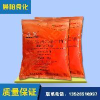 乙二胺四乙酸二钠 EDTA-2钠 肉制品罐头防腐剂 食品保鲜剂