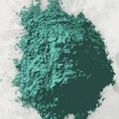 天然提取物 食品级 叶绿素 现货叶绿素铜钠盐 叶绿素铜钠盐