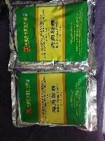 港阳3231鸡肉粉精 腊鸡荷叶鸡火腿肠饼干酱板鸭调味增香食品香