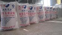 勾芡专 一级食用玉米淀粉25kg/包 烘焙原料 玉米淀粉
