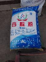 小麦谷元粉 供应康迪牌面筋粉 小麦蛋白粉 高筋粉 面条增筋剂