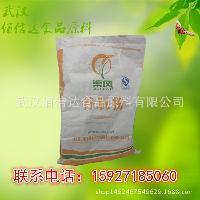 小麦谷朊粉 谷朊粉批发 高含量 烤面筋专用粉 批发食品级谷朊粉