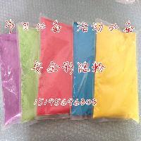 安全跑彩粉 彩色玉米淀粉 直销 可食用彩粉 狂欢彩色路