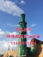 锅炉除尘器生产厂家
