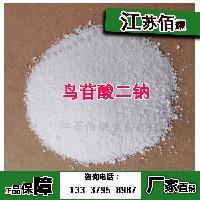 鸟苷酸二钠食品级现货