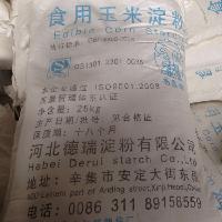 食品级 玉米淀粉 优质食用玉米淀粉 现货批发 玉米淀粉增稠剂