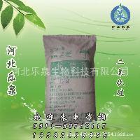二氧化硅 批发供应 1kg起批 微粉硅胶 食品级 抗结剂