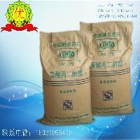 藻酸丙二醇酯 食品级 99% 褐藻酸丙二醇酯 PGA 海藻酸丙二醇酯