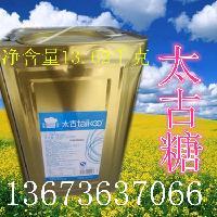 烘焙 太古蓝标太古糖粉13.62kg 烘焙原料 太古糖糖 厂家直销