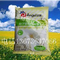 配合酵母泡打粉使用 安琪包子面皮改良剂 包子馒头改良剂