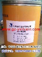出售食品级强化剂蛋氨酸 2-氨基-4-甲硫基丁酸 dl-蛋氨酸
