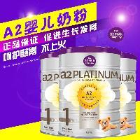 白金一段1段婴儿配方奶粉 900g 澳洲原装a2 直销