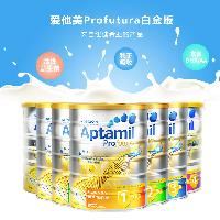 Aptamil/爱他美婴儿奶粉白金版900g奶粉 1-4段新西兰奶粉
