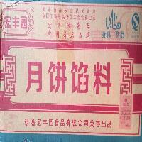 白糖青紅絲 廠家直銷 桔子皮 味道好 清真月餅餡料
